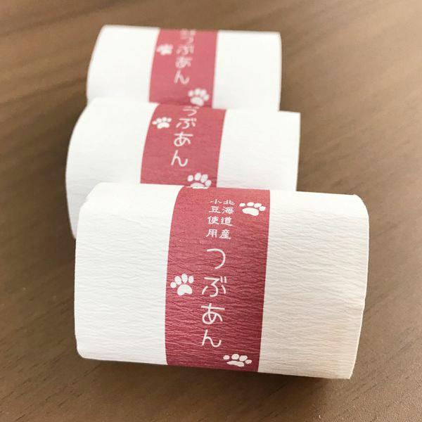 和菓子最中  ねこもなかセットSサイズ詰め合わせ 猫谷中堂 猫プレゼント 内祝いやお返し
