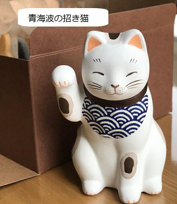【送料無料】一部地域を除く ギフト 猫 クッキー招き猫セット 猫谷中堂 招き猫プレゼント