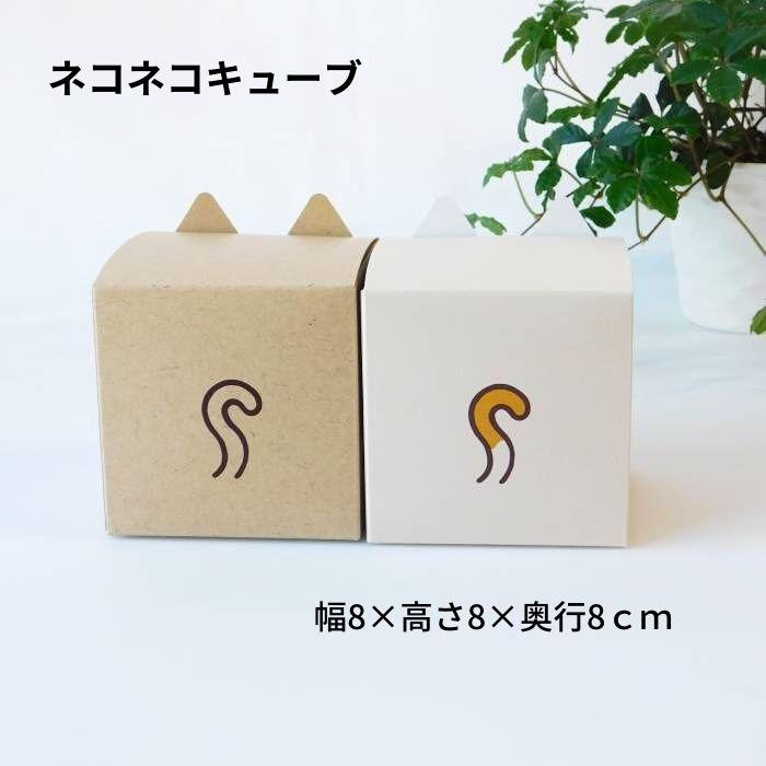 焼き菓子詰め合わせ ねこねこキューブ プチギフト誕生日プレゼント クッキーマドレーヌ プレゼント猫 谷中堂