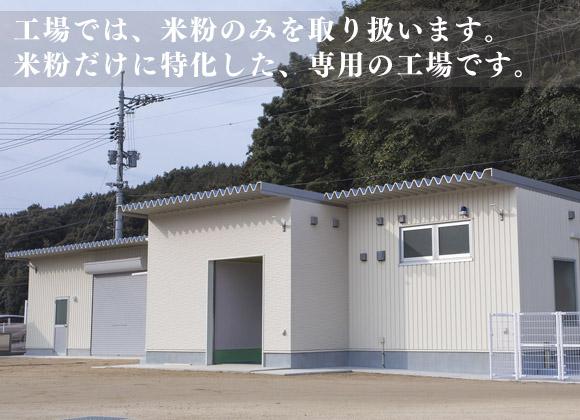 ミズホチカラ1kg(山口県産)