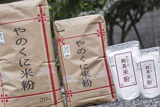 ミズホチカラ500g(山口県産)