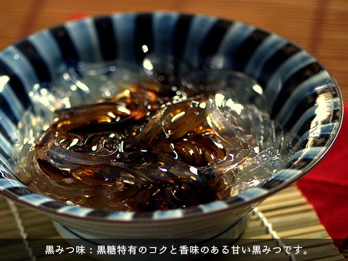 やそばところてんセット3人前(510g×3)/酢醤油・黒みつ・くずもち風