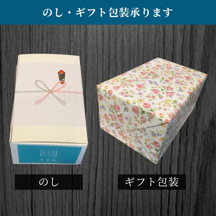 箱入りところてん葛餅風セット(化粧箱)B(ところてん12人前+葛餅風カップ4個)/選べる4種のタレ付き