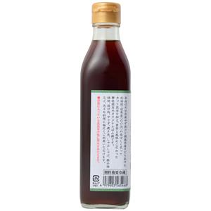 香味自慢ぽん酢 - 300ml