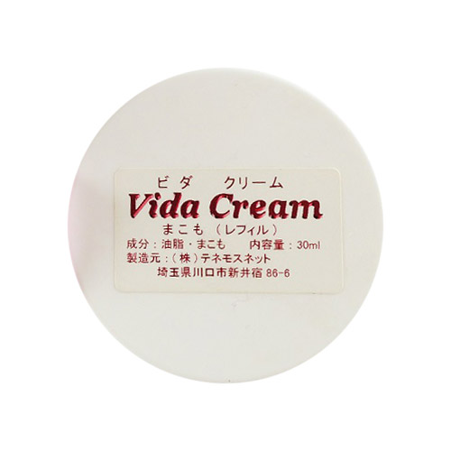 ビダクリーム(まこも)