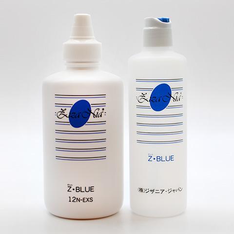 マコモ洗剤 Z・BLUE(ゼット・ブルー)