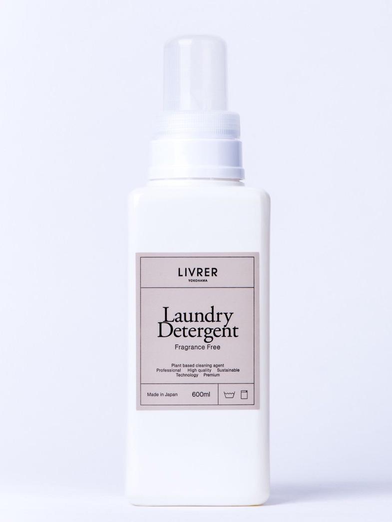 植物由来成分の洗濯用洗剤 無香料 2本セット/Landry Detergent Fragrance FREE(600ml×2本) -リブレ ヨコハマ・LIVRER YOKOHAMA-