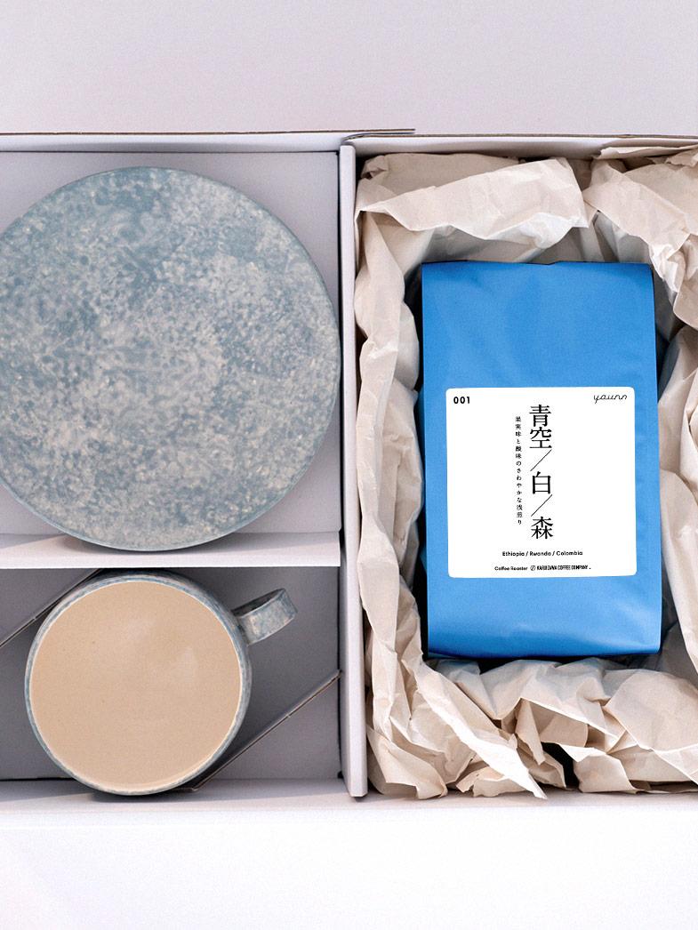 岡崎慧佑×yaunn 空と雲のカップ&ソーサーとyaunn珈琲 オリジナルブレンド Roasted by 軽井沢コーヒーカンパニーのギフトセット