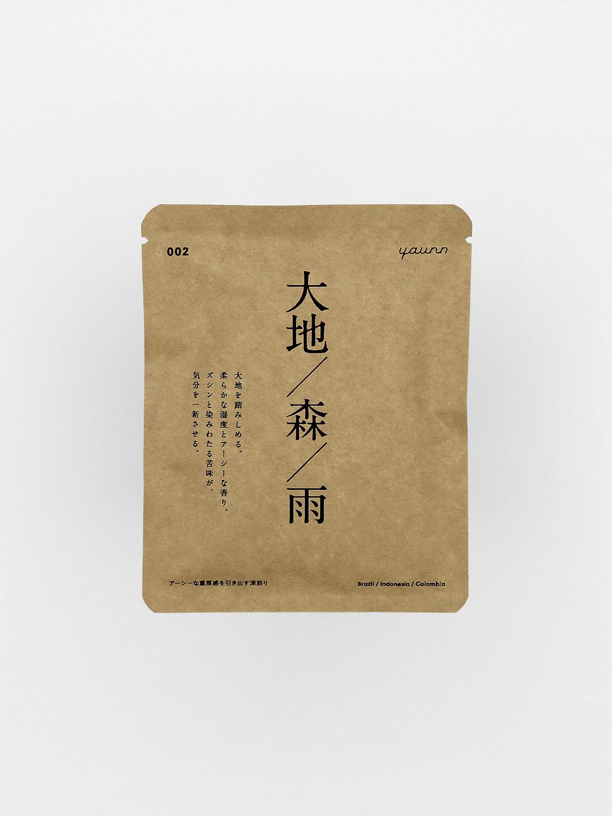 yaunn 珈琲ドリップバッグ 森の青空と大地セット 6pcs Roasted by 軽井沢コーヒーカンパニー(送料無料)