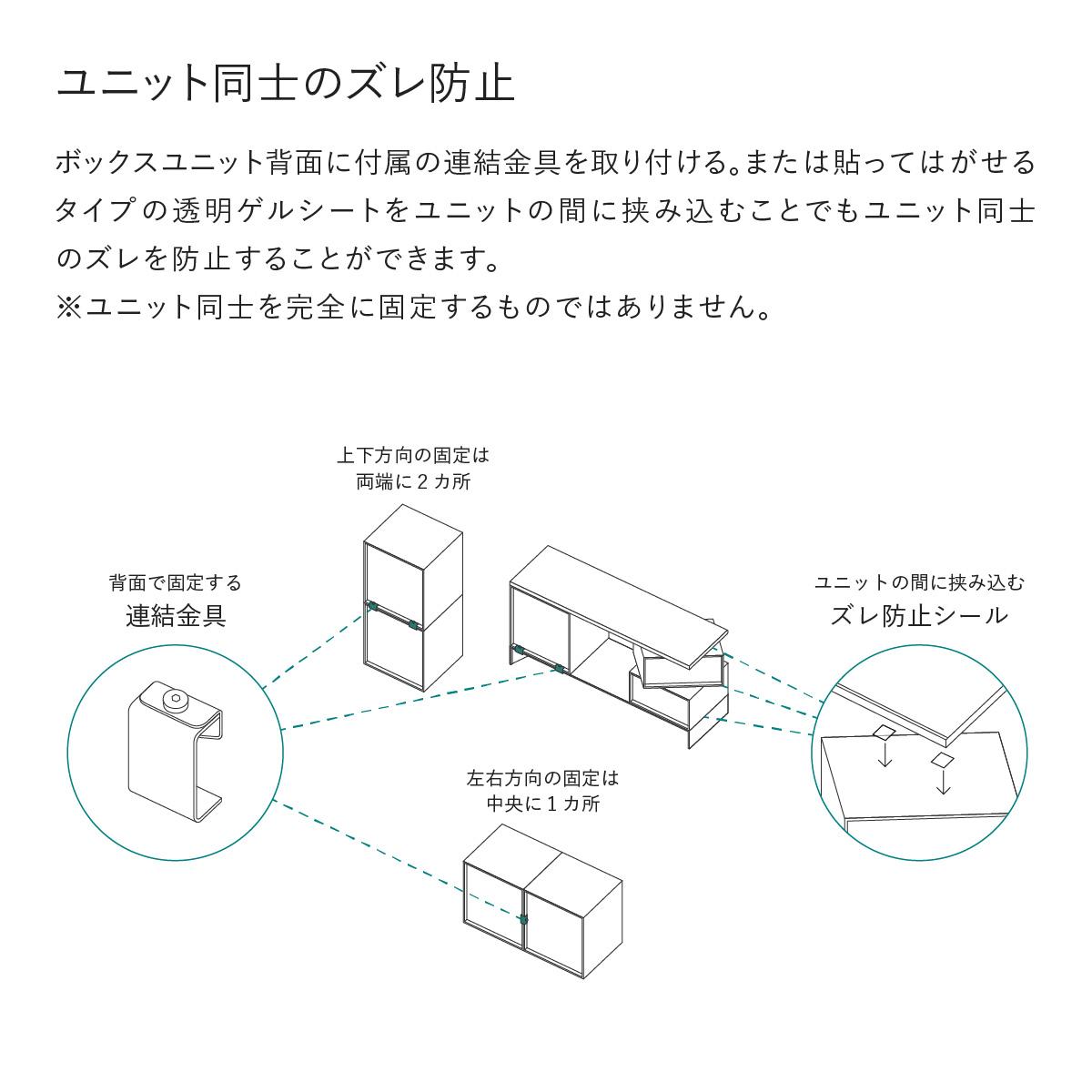 【V-TISS LIGHT  Set Plan-A】 スクエアとハーフのボックスユニットによる、組み合わせ自由度の高い収納