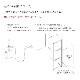 【V-TISS LIGHT  Set Plan-C】 スクエア2連による、正方形のみで構成された大容量収納