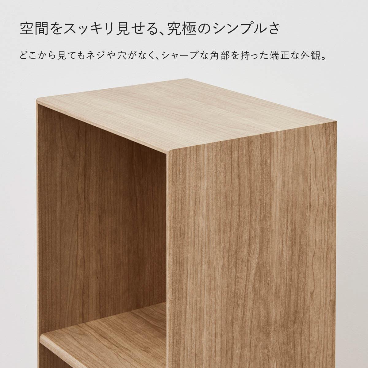 【V-TISS LIGHT  Set Plan-D】 ボックスユニットと天板による、壁面の飾り棚を組み合わせたテレビボード