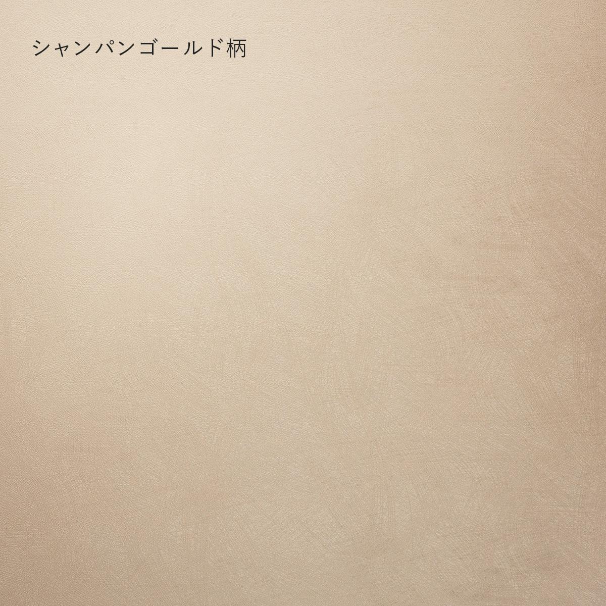 【V-TISS LIGHT】 コの字棚板