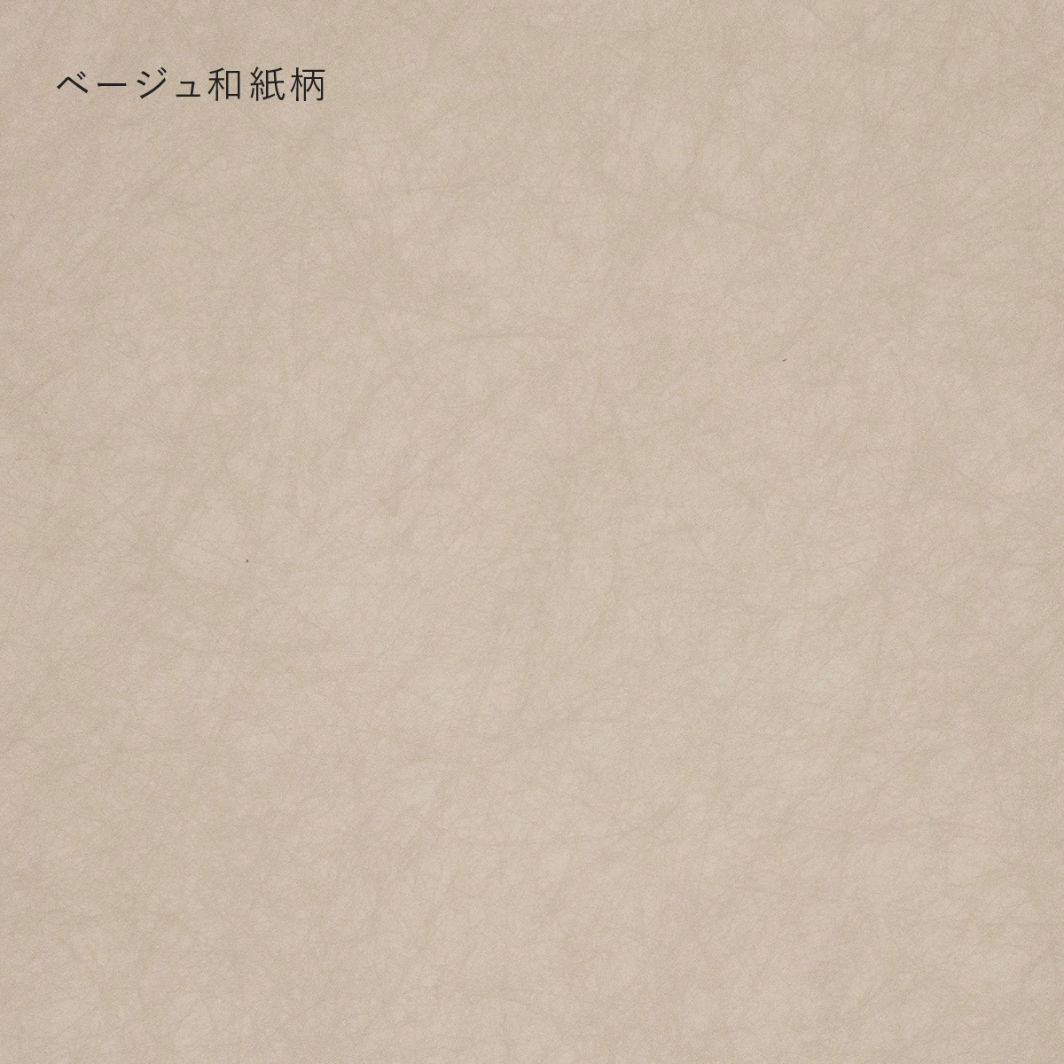 【V-TISS LIGHT】 引出しセット