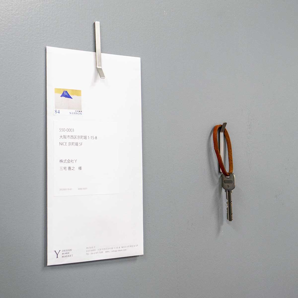 【 LINE HOOK 2個入】並べた景色がきれいなマグネットフック