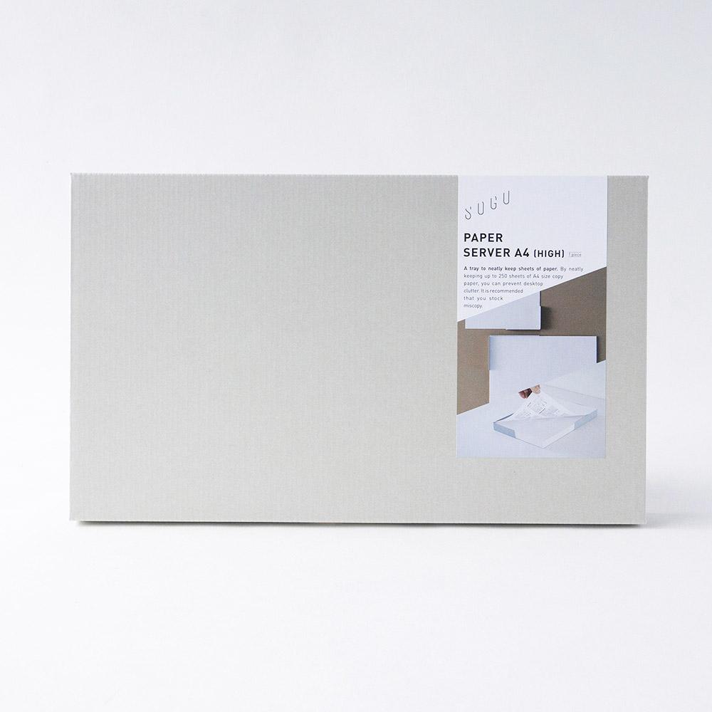【 PAPER SERVER A4 HIGH 】A4裏紙のストックにぴったりのペーパートレイ
