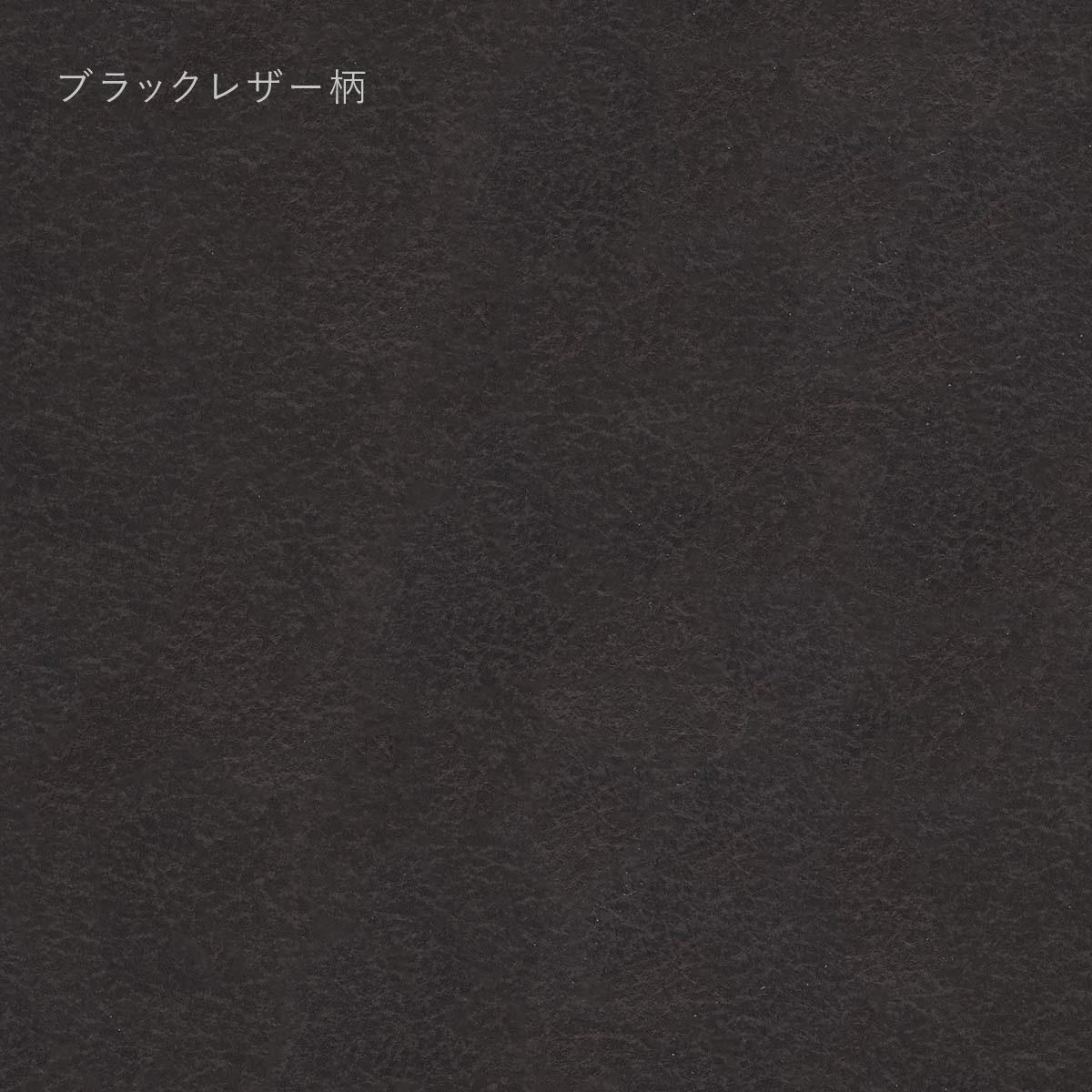【 V-TISS LIGHT #003 】 引出し・扉付きローボード