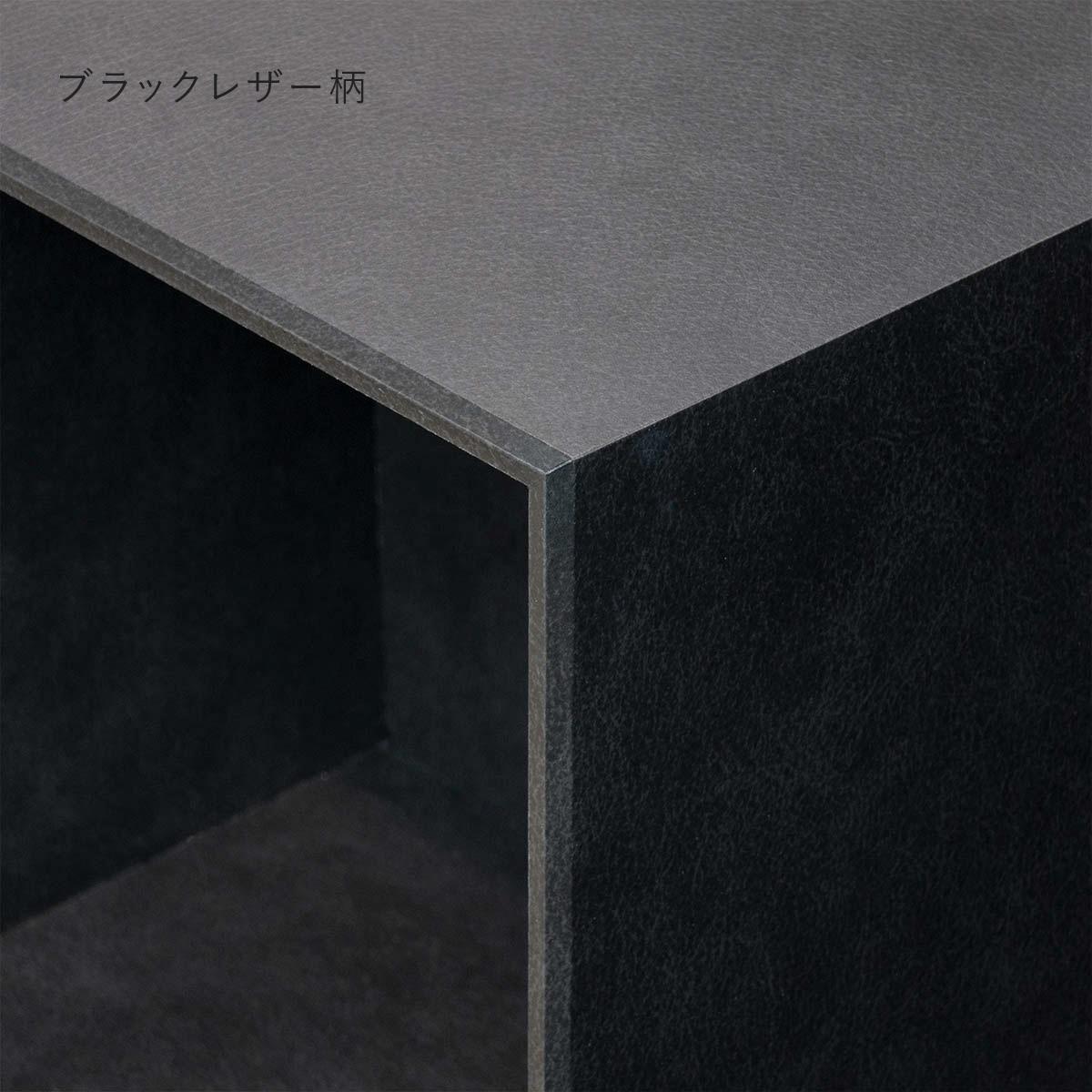 【 V-TISS LIGHT #019 】 薄くて端正。大きさ違いで配置を楽しむボックス3個。