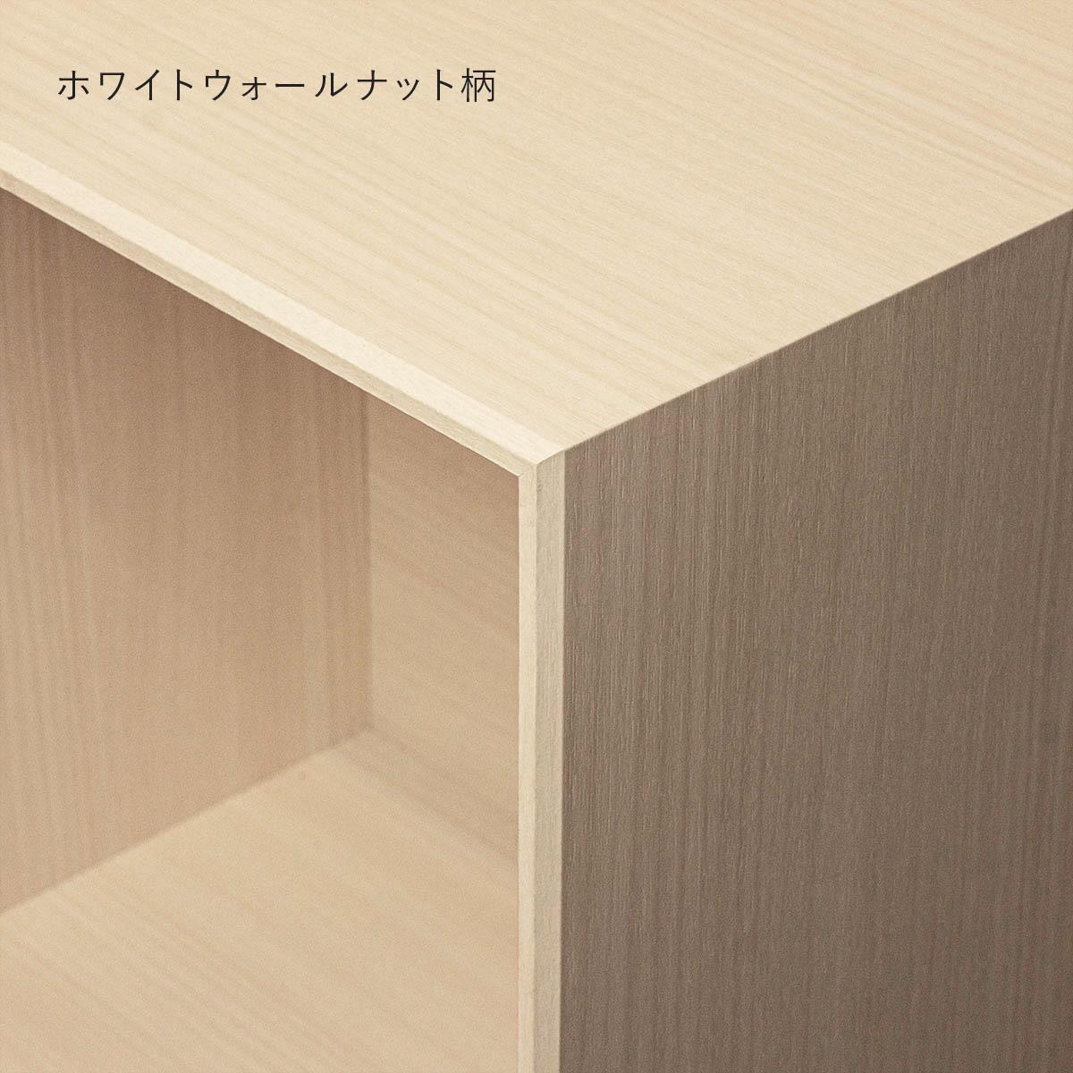 【 V-TISS LIGHT #006 】 置き方で可能性広がる3つのボックス
