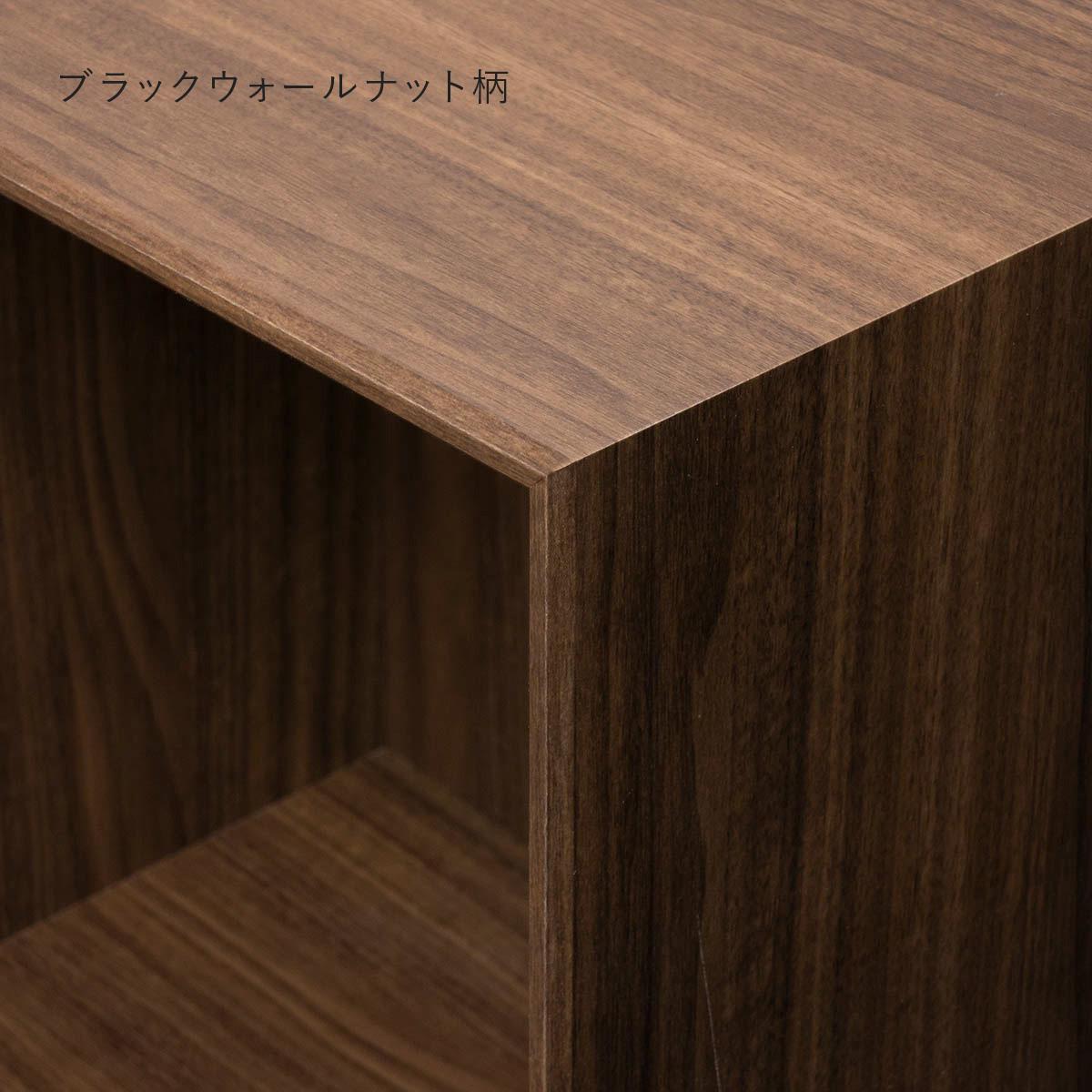 【 V-TISS LIGHT #010 】 水平のラインを強調する細長い棚