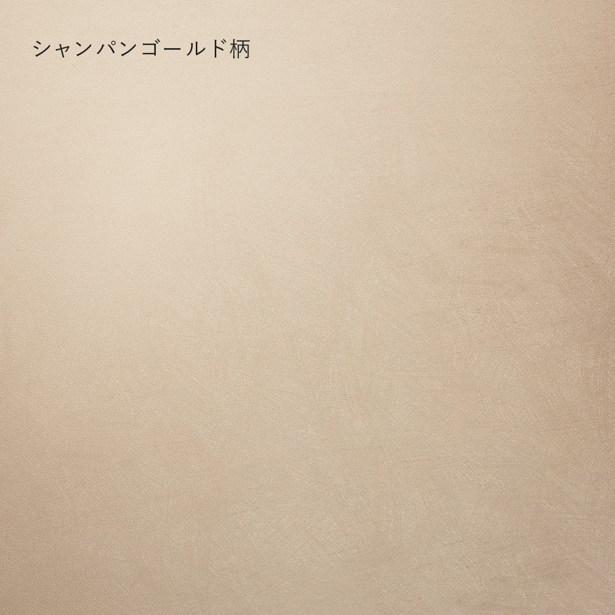 【 V-TISS LIGHT #016 】 優しい印象のローボード