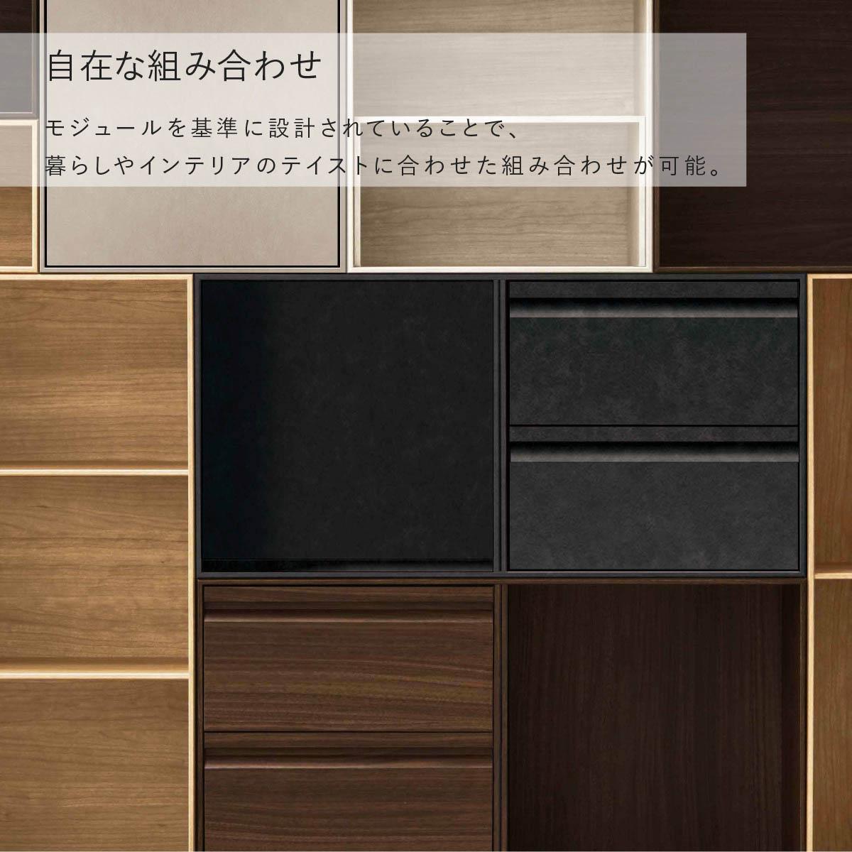 【 V-TISS LIGHT #021 】 自由に使う長方形ボックス3個