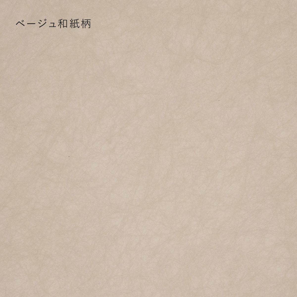 【V-TISS LIGHT】 スリム3連