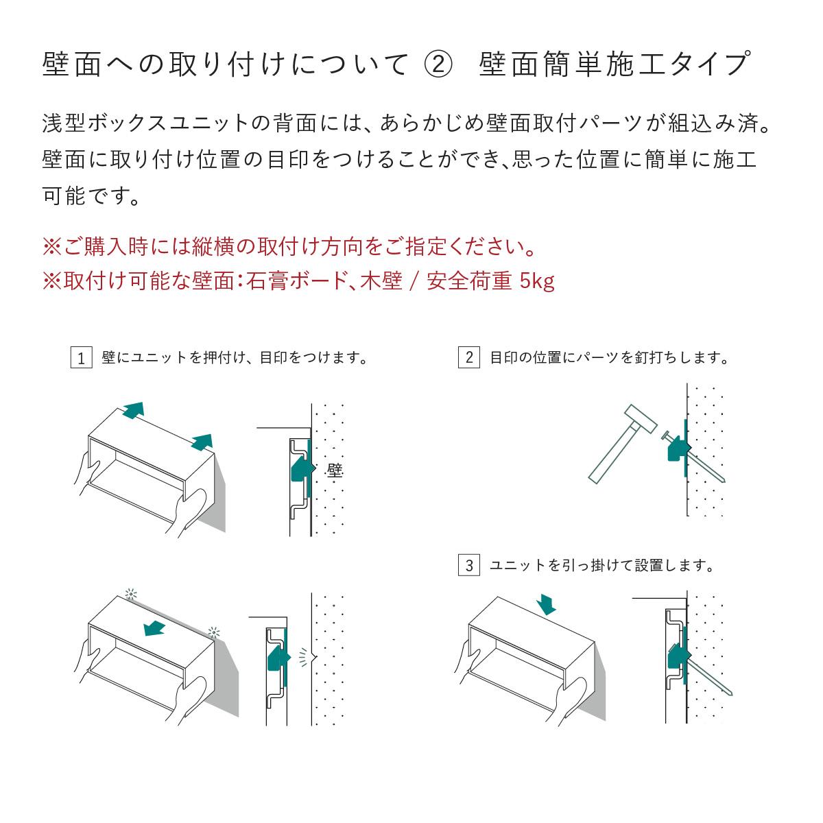 【V-TISS LIGHT】 ハーフ浅型2連 (縦取付けタイプ)