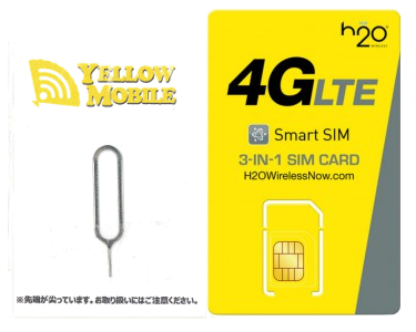 アメリカ・ハワイSIM H2O Wireless Japan SIMカード