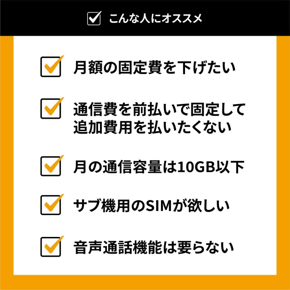 日本国内データ専用SIM コミコミパック docomo MVNO回線 180日 10GB /365日 20GB