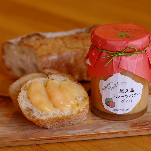 屋久島フルーツバター 3個セット【屋久島たんかん・パッションフルーツ・グァバ】