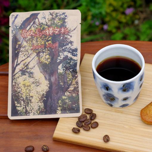 【おうちで屋久島♪】おやつ&お茶タイムセット