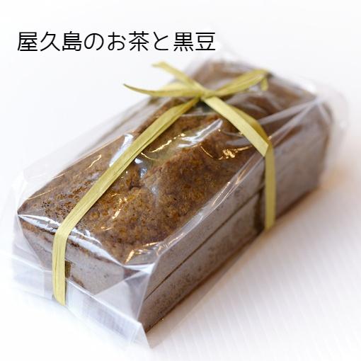 【果鈴のギフト】パウンドケーキ2本セット(3種の味からお選びください)