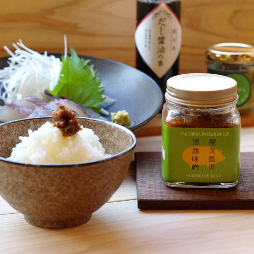 屋久島の黒豚味噌