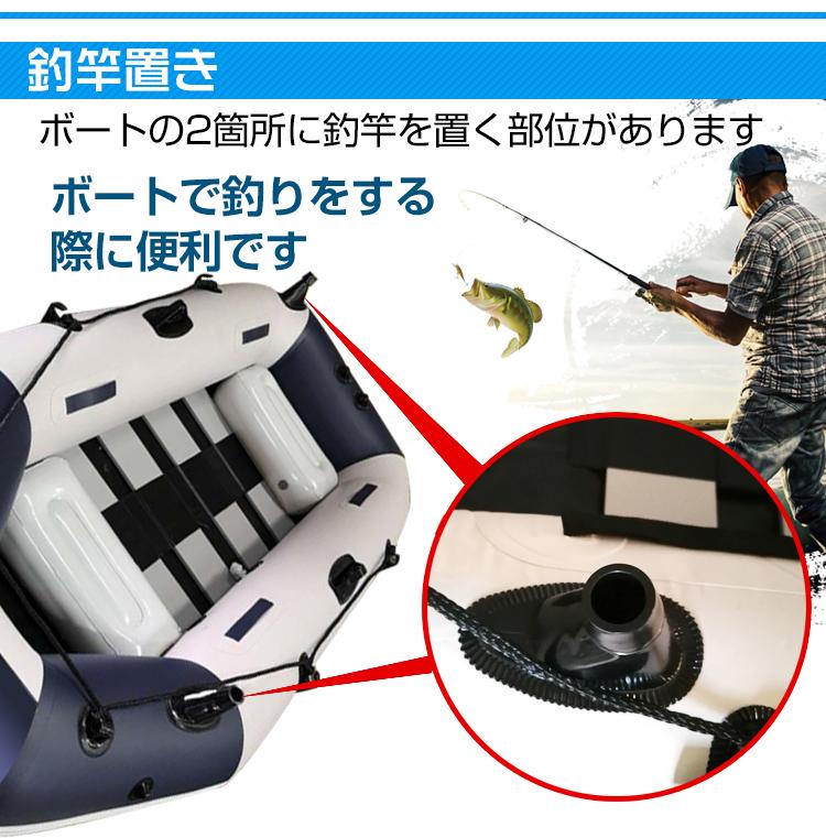 インフレータブルボート3人用(ylc00020119)