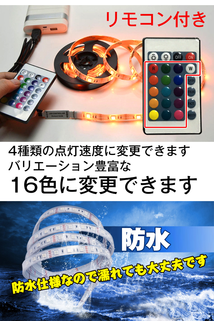 ledテープライト(ylc00020237)