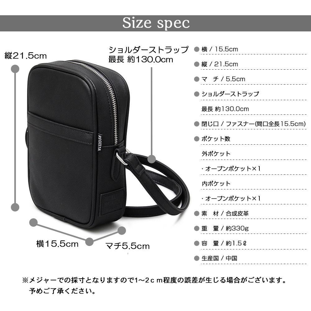 ミニショルダー ショルダーバッグ ミニバッグ レディースバッグ カジュアルバッグ シンプル カジュアル オフスタイル ミニ 軽量 大人 ポケット 鞄 ブラック ダークブラウン ネイビー ワイン 黒 赤 茶 紺 プレゼント ギフト 収納 小物 機能的