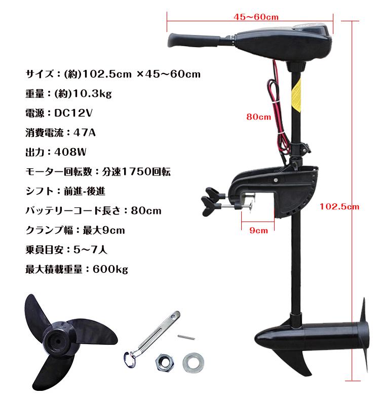 船外機電動モーター(ylc00020122)