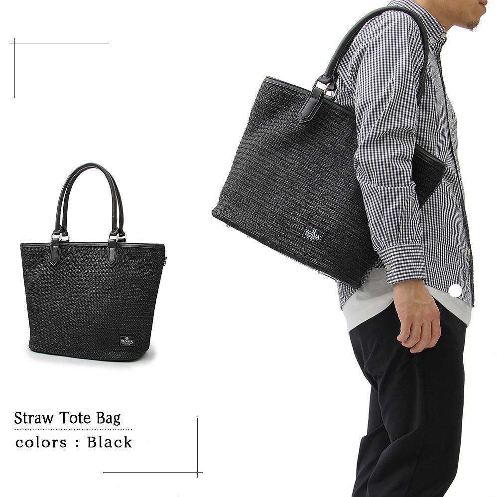 トートバッグ メンズ メンズバッグ カジュアルバッグ ビジネスバッグ オフィスカジュアル ショルダーバッグ 男性用 大きめ 大容量 A4 A4サイズ PC シンプル 人気 バッグ 鞄 カバン かばん ブラック ベージュ キャメル ストローバッグ