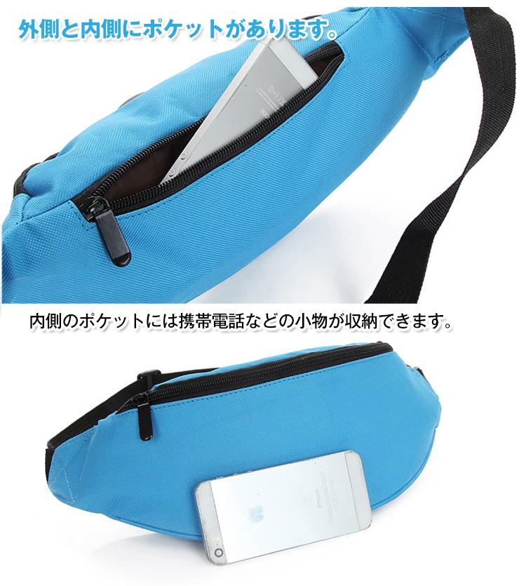 気軽に持ち運び可能♪斜めがけバッグ (ylc00020010)