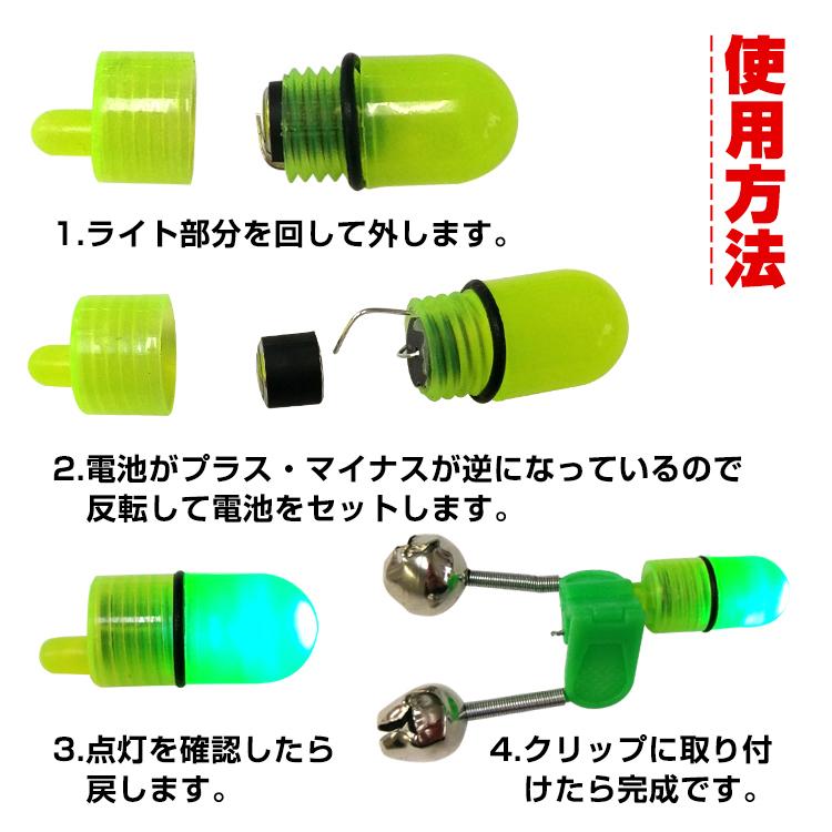釣り用鈴10個セット(ylc00020135)