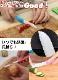 折たたみセラミックナイフ(ylc00020390)