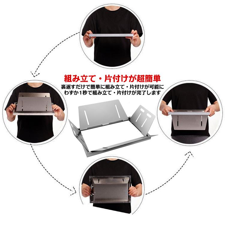 折りたたみ式バーベキューコンロ(ylc00020143)