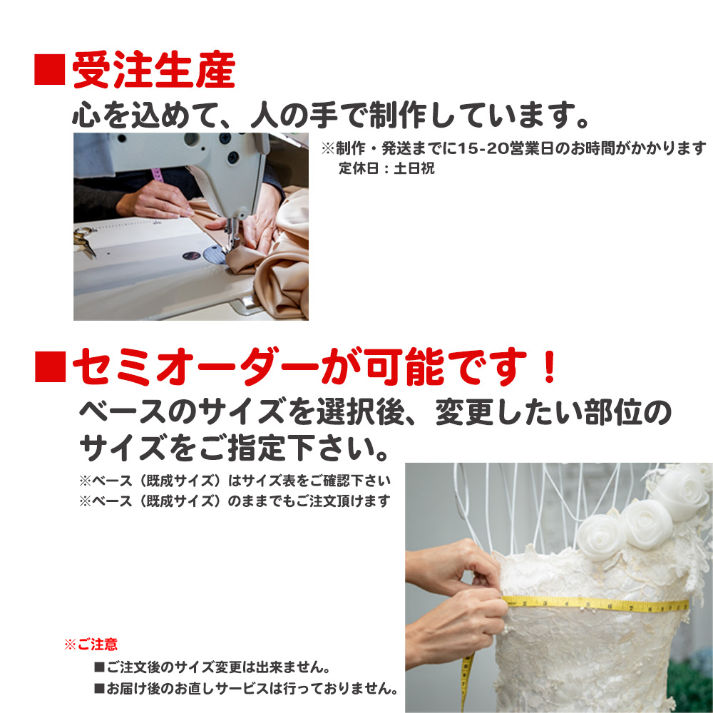 【オーダーメイド対応 】社交ダンスドレス・モダンドレス・ラテン衣装・競技用(ecsb0465)