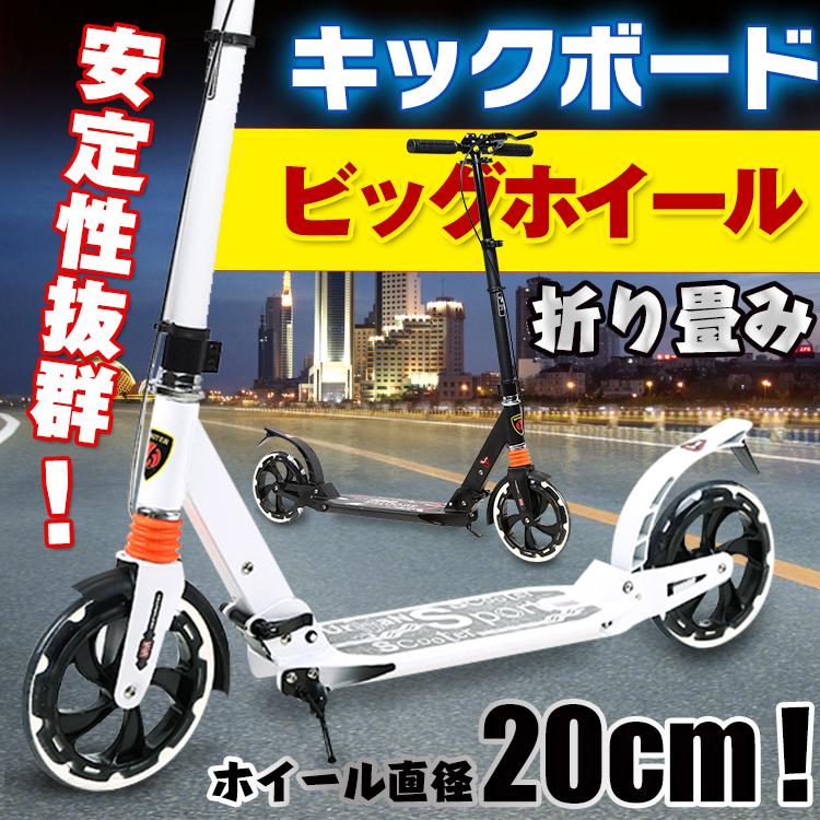 折りたたみ式キックボード(ylc00020021)
