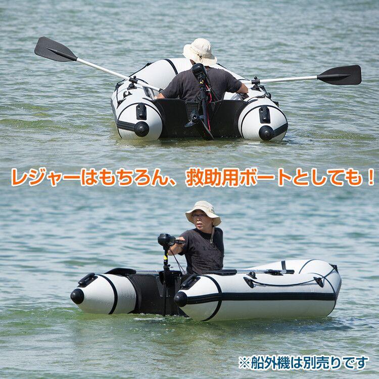 3人用ゴムボート(ylc00020146)