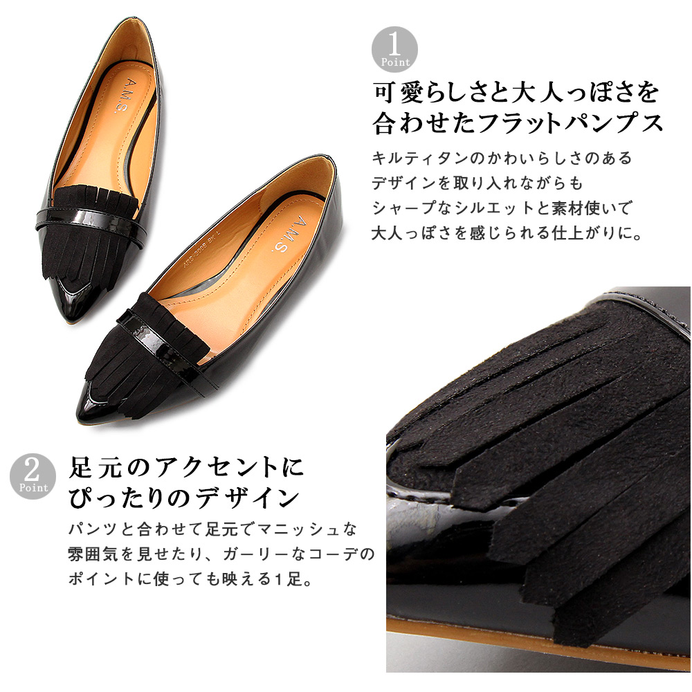 キルティー ポインテッドトゥ フラットシューズ フラットパンプス キルティタン カジュアル レディース レディースシューズ 通勤 大人 大人女子 トレンド 流行 オンスタイル 上品 履きやすい ブラック ネイビー レッド 赤  20代 30代 40代