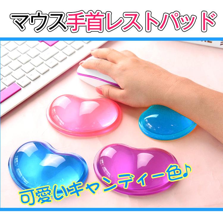 マウス手首レストパッド(ylc00020400)