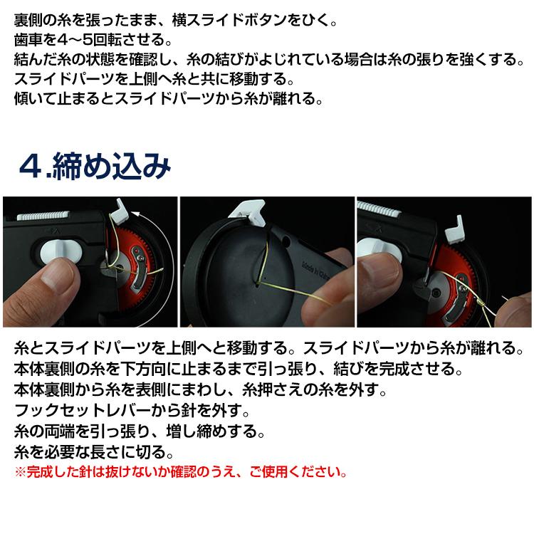 釣り針結び器 (ylc00020151)