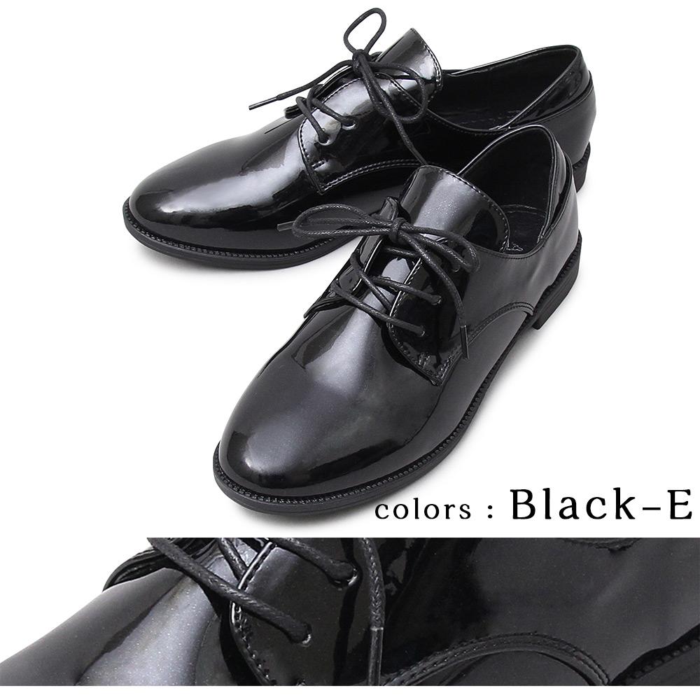 レースアップシューズ レディースシューズ オックスフォード エナメル 通勤 通学 フラットシューズ ブラック シルバー 黒 マニッシュ 楽ちん ベーシック シンプル 大人 女子 メンズライク おじ靴 カジュアル 低め スムース 履きやすい クツ くつ 靴